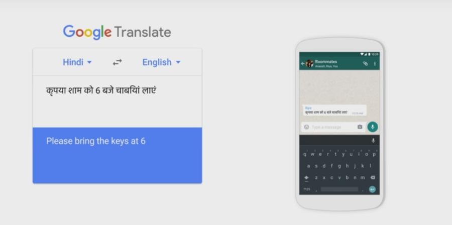 google-traductor-aplicaciones
